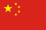 flag_kitaya_china_Abali.ru_
